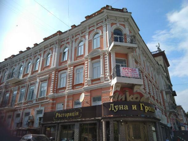 Коммерческие площади в центре Ростова ищут нового арендатора