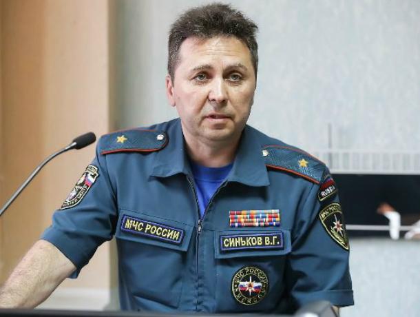 Валерий Синьков ушёл споста руководителя донского МЧС