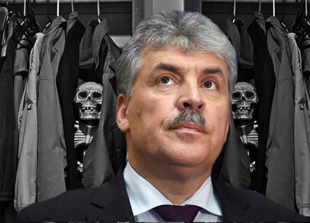 «Скелеты в шкафу» Павла Грудинина: бывшие работники обвиняют в мошенничестве кандидата в президенты от КПРФ