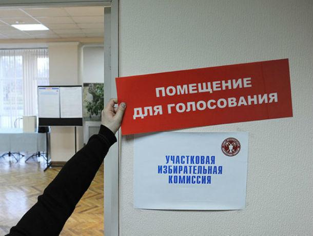 В Ростовской области ищут способы достижения «нужного результата» на выборах президента