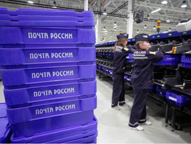 «Почту России» оштрафовали занедоставленные жителям Ростова посылки