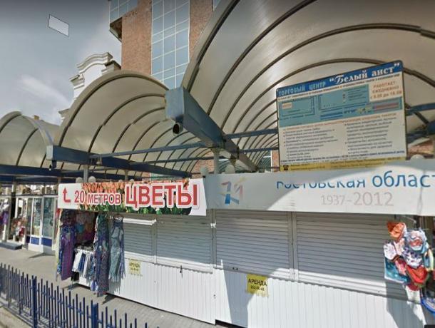 Власти Ростова решили снести торговые ряды у Центрального рынка