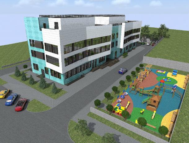 В Ростове строят детскую поликлинику в Железнодорожном районе
