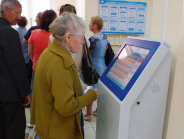 Под Ростовом пенсионер четыре года ходит в пенсионный фонд как на работу