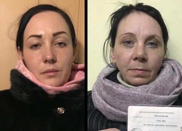 Ростовские полицейские задержали двух «целительниц», обманувших пенсионерку на 70 тысяч рублей