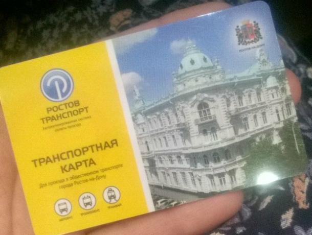 С1октября проезд вобщественном транспорте Ростова будет стоить 24 рубля