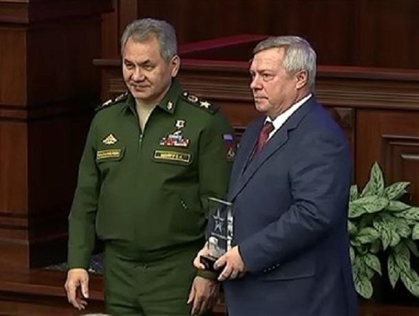 Ростовская область получила почетный знак отминистра обороны РФ