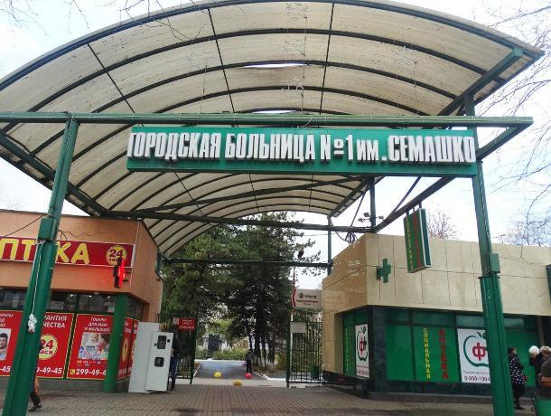 Депутаты ростовской думы запустили процесс по передаче ЦГБ в частные руки