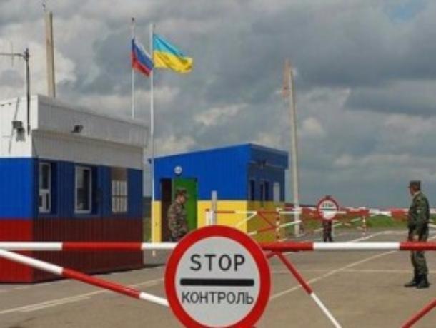 На границе с Украиной в Ростовской области задержали двоих нарушителей