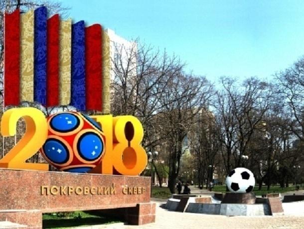 Топ-12 городов России, которые удивят иностранцев во время чемпионата мира-2018