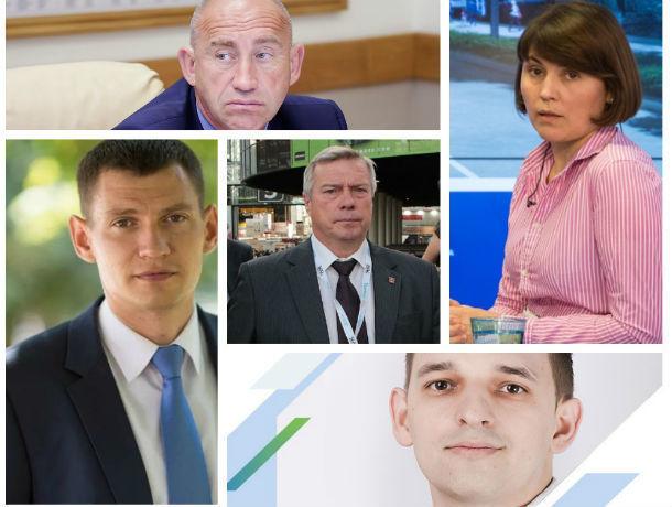 Кого за неделю уволил и назначил губернатор Ростовской области?