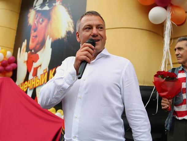 «Росгосцирк» обязали выплатить компенсацию бывшему директору Ростовского цирка