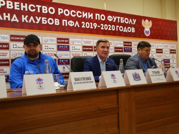 Баста пообещал ростовскому СКА абсолютно прозрачный бюджет