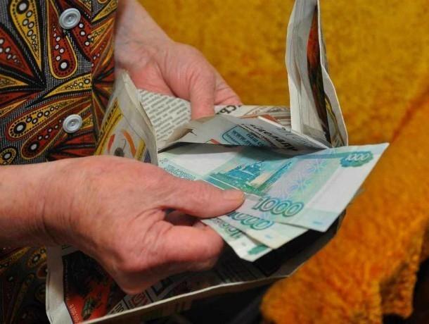 Фальшивые соцработники обманули ростовчанку на 300 тысяч рублей