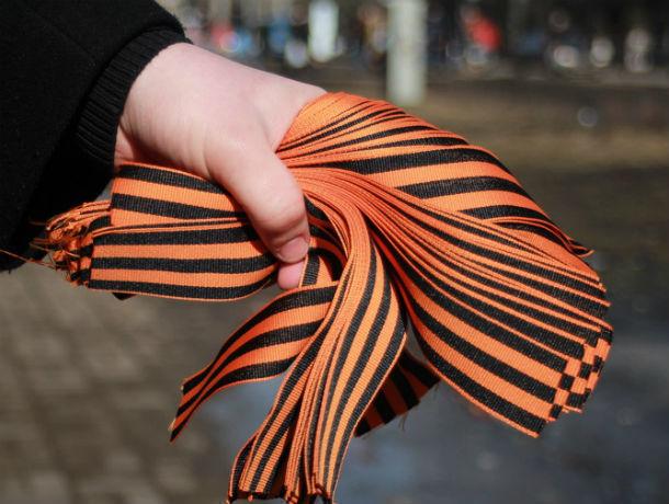 Продажа Георгиевских лент местной «шпаной» возмутила пришедших на парад жителей Ростова