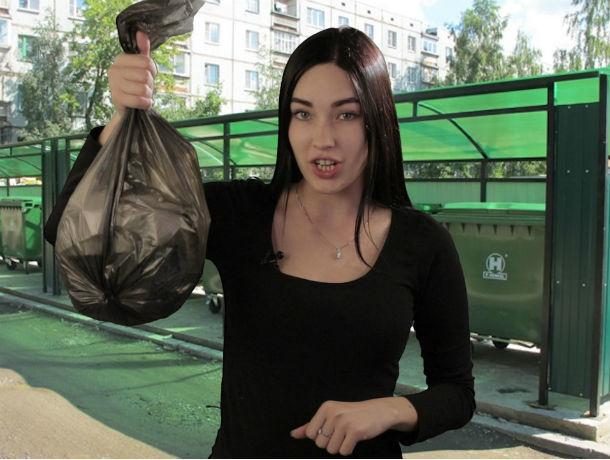 «Мы бы не вытерпели и пожаловались!»: ростовчане рассказали, как они борются с теми, кто подкидывает им мусор