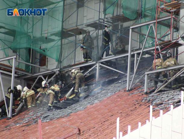 В МЧС назвали предварительную причину пожара в ростовском Музыкальном театре