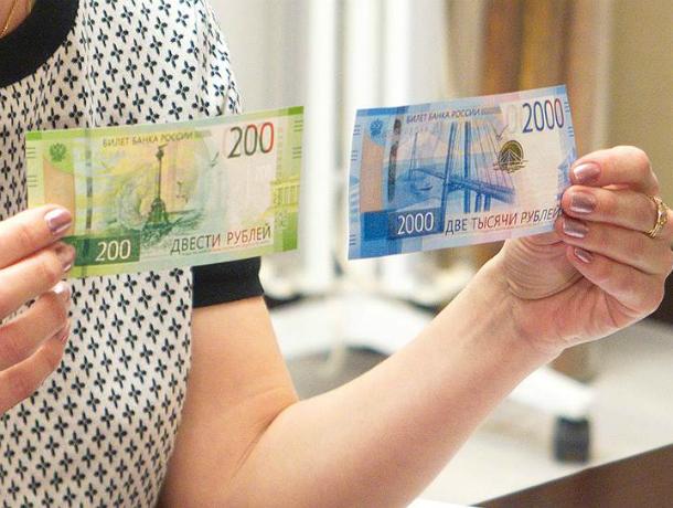 За отказ принимать новые купюры торговые точки в Ростове будут штрафовать