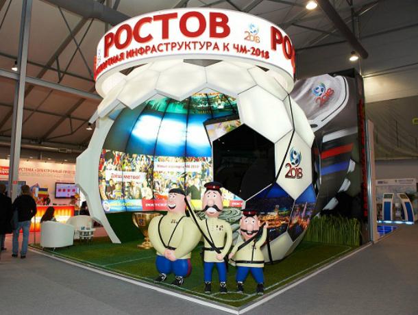 ВРостове компенсируют проезд гостей ЧМ-2018 изгородского бюджета