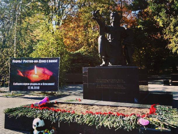 В Ростове почтили память погибших студентов Керченского политехнического техникума