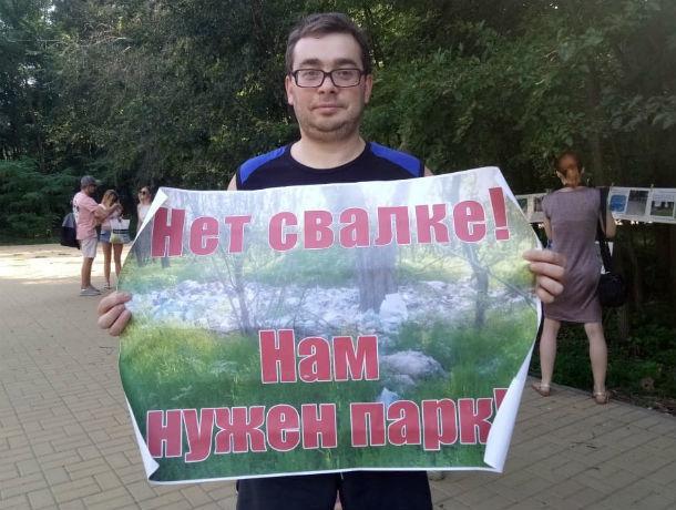 Построить парк в Александровской роще потребовали вышедшие на митинг ростовчане