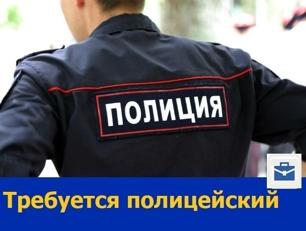 Полку ППС в Ростове требуется полицейский