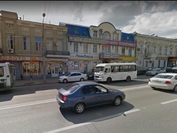 В Ростове-на-Дону продлили маршрут №29