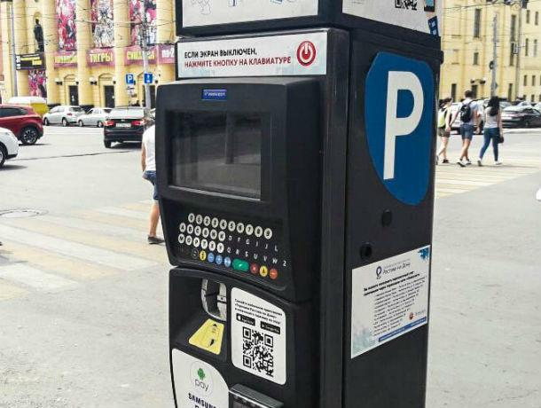 «Нехватает административного ресурса»: Кушнарев разъяснил, почему неработают платные парковки