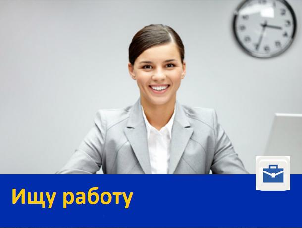 Ищу работу главного бухгалтера