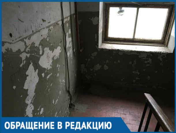 «Куда уходят наши деньги за капремонт?!»: жильцы дома на Западном пожаловались на отвратительное состояние подъезда
