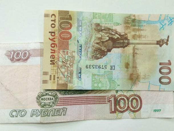 Удивительной раритетной сторублевкой осчастливил банкомат жительницу Ростова
