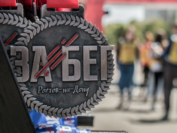ВЕкатеринбурге 1500 человек вышло настарт ЗаБега