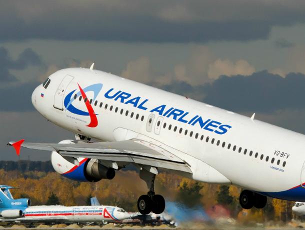 «Уральские авиалинии» возобновят рейсы изЕкатеринбурга вКрасноярск