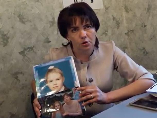 За 60 тысяч рублей ростовчанин заточил бывшую любовницу в центр для наркоманов
