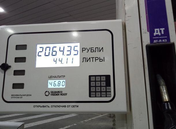 44 литра бензина в 40-литровый бак залил житель Ростова на автозаправке