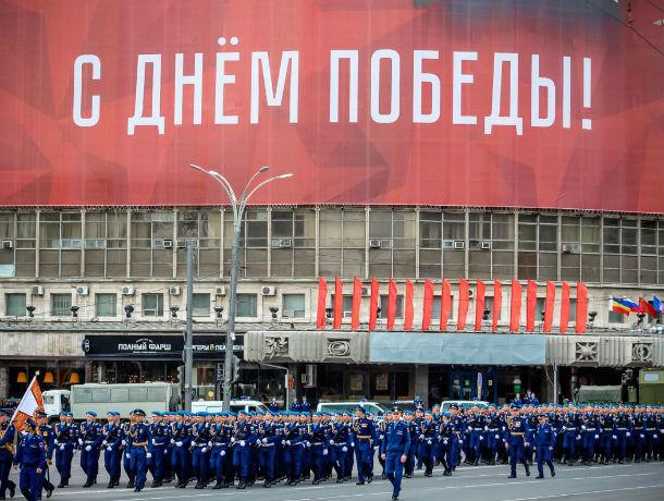 На украшение Ростова ко Дню Победы потратят 6,2 млн рублей