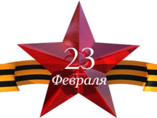 Насладиться длинными выходными смогут жители Ростова
