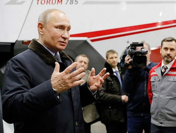Путин сказал вРостове, когда лучше заводить детей
