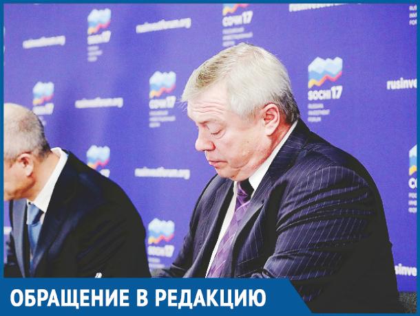 Жители Шахт попросили Путина отправить Голубева в отставку