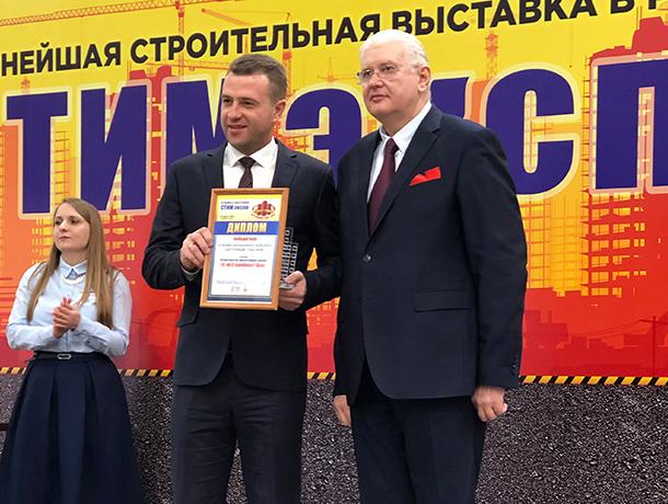 Застройщиком года в Ростове стала ГК «ЮгСтройИнвест»