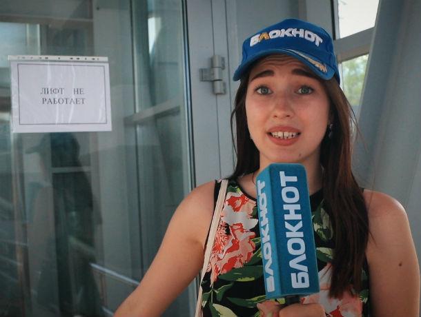 Таинственное исчезновение людей в лифтах на набережной расследовала Настенька в Ростове