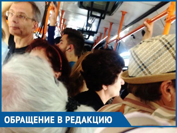 «Встаньте в очередь»: жители Ростова не могут уехать на работу