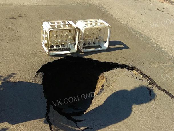 Самостроющуюся станцию метро на улице 31-я Линия обнаружили жители Ростова