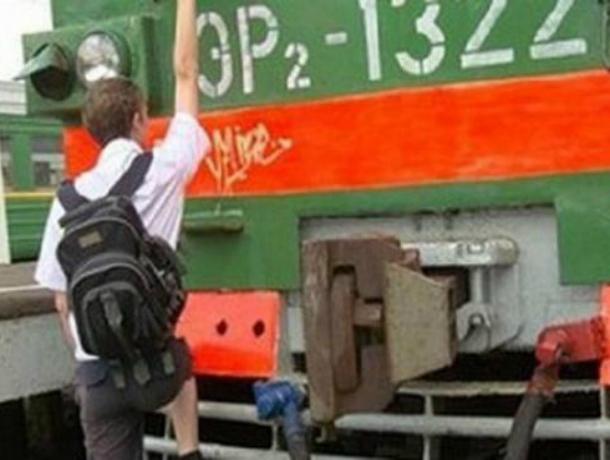 15-летнего подростка убило током накрыше поезда вРостовской области
