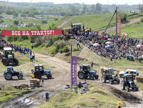 В Ростове пройдут единственные в России гонки на тракторах «Бизон-Трек-Шоу»