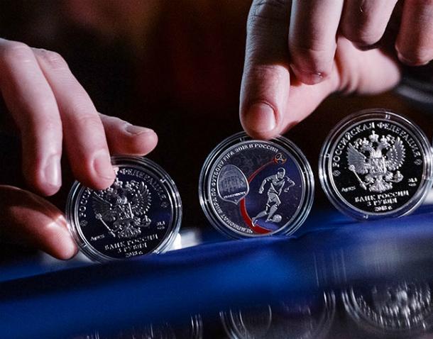 ЦБвыпустит вобращение монеты, приуроченные к ЧM-2018 пофутболу