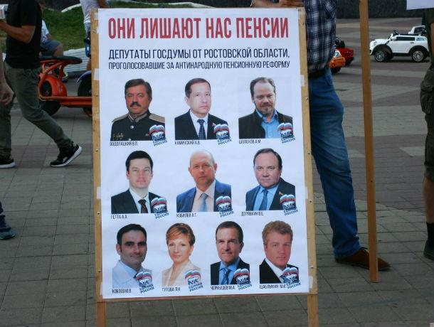 Ростовчане снова вышли на акцию протеста против пенсионной реформы