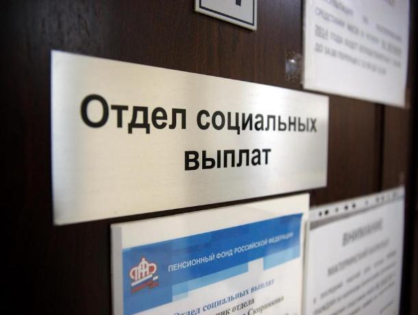 Девушка в Ростовской области семь лет скрывала смерть сына ради субсидий