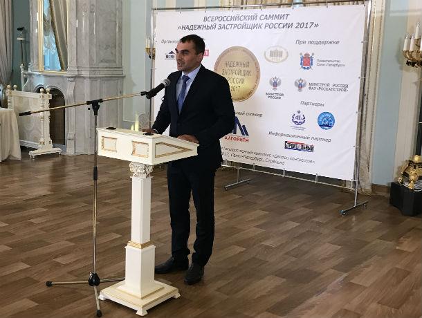 ГК «ЮгСтройИнвест» получила звание «Надежный застройщик России 2017»