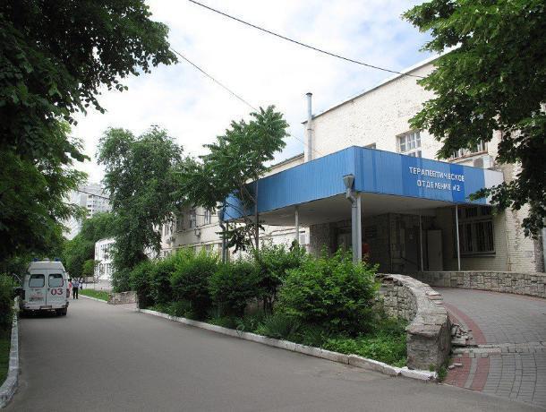 Вопрос о передаче ростовской ЦГБ бизнесу рассмотрят не раньше конца года